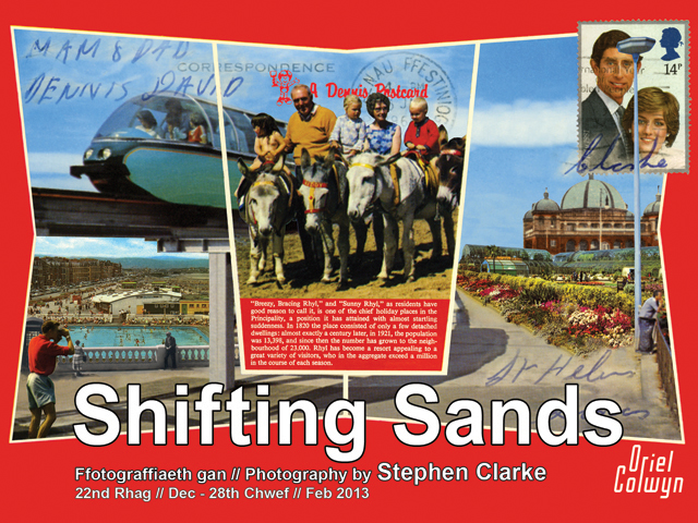 Shifting Sands – Stephen Clarke