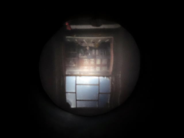 LightBox – Camera Obscura